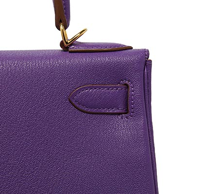 Hermes Kelly Parme Chevre with Gold